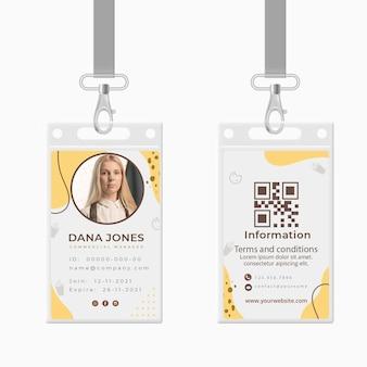 Modello di carta d'identità dei cookie