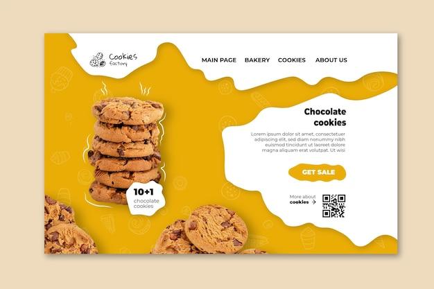 Шаблон целевой страницы файлов cookie
