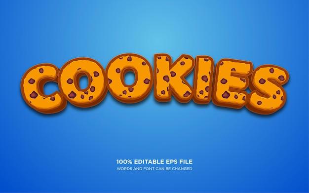 クッキーのテキストスタイル効果