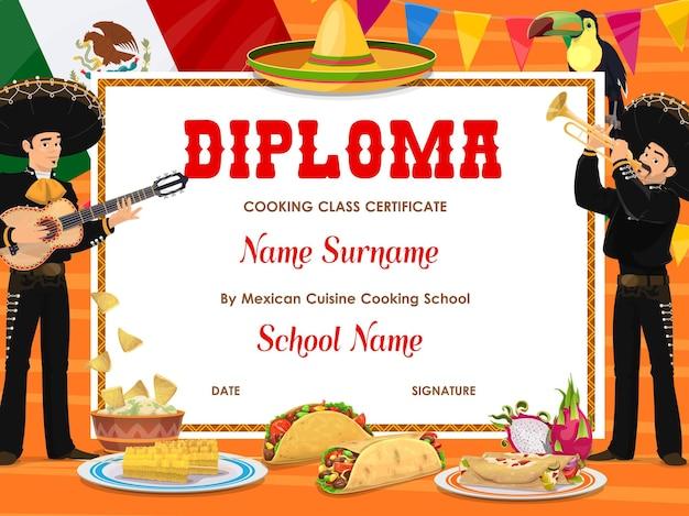 料理教室の卒業証書テンプレート