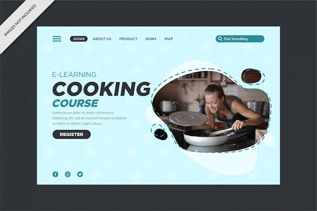 料理コースのランディングページのベクターデザイン