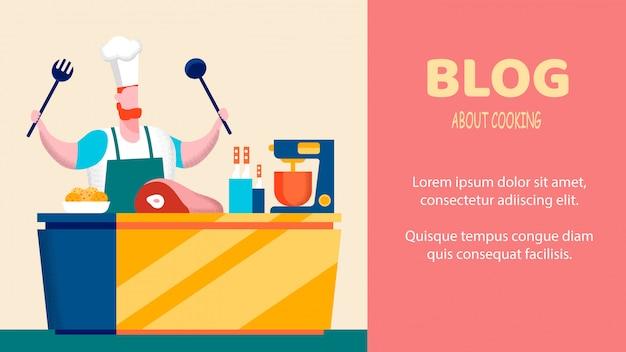 Cooking internet blog flat vector banner template