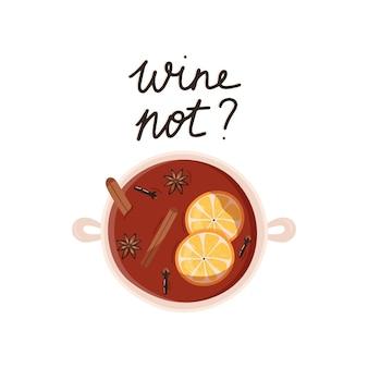 Mulled 와인 오렌지 계피 아니스와 정향을 곁들인 냄비 요리