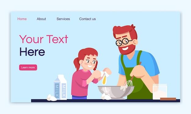 Приготовление пищи с детским шаблоном вектора целевой страницы. идея интерфейса домашнего кулинарного сайта с плоскими иллюстрациями. готовим макет домашней страницы вместе с ужином. семейный отдых мультфильм веб-баннер, веб-страница