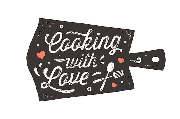 愛を込めて料理。キッチンポスター。キッチンの壁の装飾、サイン、見積もり。まな板、書道レタリングテキストcookingwithloveを使用したキッチンデザインのポスター。ヴィンテージタイポグラフィ。ベクトルイラスト