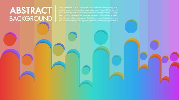 クールな背景カラフルな抽象的な流体は、トレンディなグラデーションを持つ組成を形成
