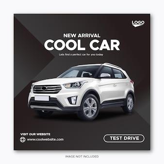 Cool city car rental promotion social media post template