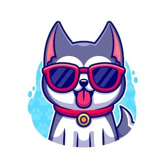 眼鏡をかけているクールなハスキー犬漫画ベクトルアイコンイラスト。動物の性質のアイコンの概念は、プレミアムベクトルを分離しました。フラット漫画スタイル