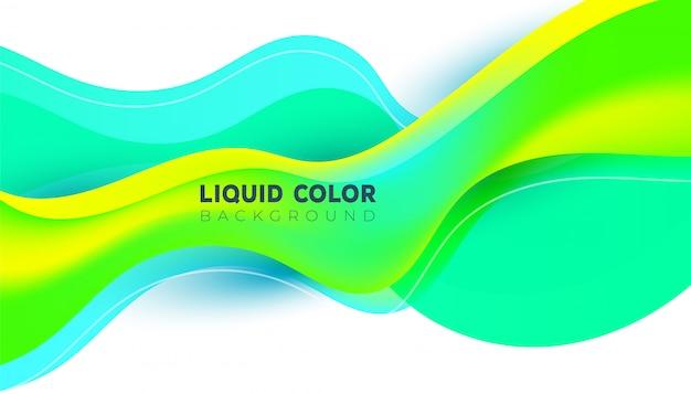 抽象的な流動的な図形の背景を持つクールでモダンなトレンディな明るいグラデーションカラー