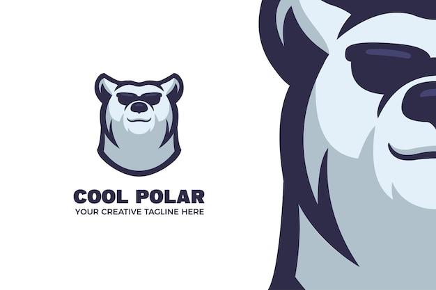 멋진 북극곰 착용 안경 만화 마스코트 로고 템플릿