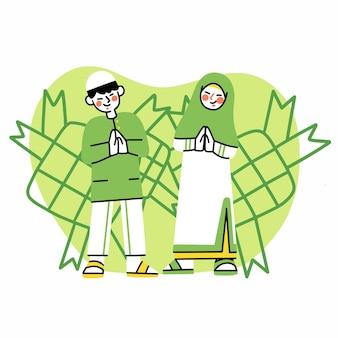 Cool ramadan kareem greeting illustration
