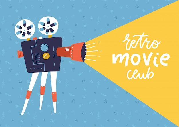 サンプルテキストをレタリングとクールなレトロな映画プロジェクターポスター、チラシ、またはバナーテンプレート
