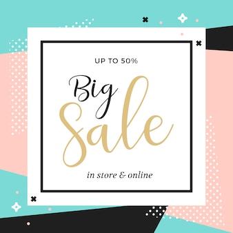 Cool sale banner template design