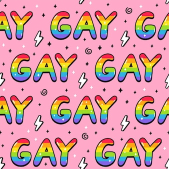 멋진 세련된 게이 단어 인용 텍스트 완벽 한 패턴입니다. 벡터 낙서 만화 캐릭터 일러스트 디자인입니다. 게이 인용문, lgbt rigts 슬로건 포스터, 티셔츠 컨셉을 위한 원활한 패턴 인쇄 디자인