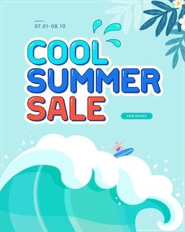 파도와 열대 잎을 타고 서퍼와 함께 멋진 여름 세일 밝은 파란색 그림 인쇄