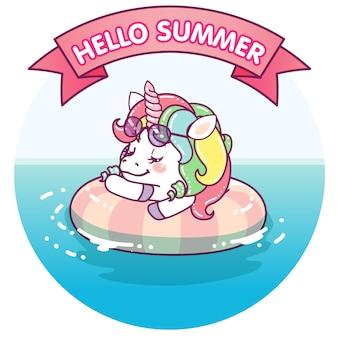 Cool unicorn floating on the sea
