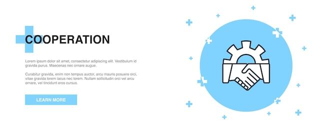 協力アイコン、バナーアウトラインテンプレートの概念。協力線イラストデザイン