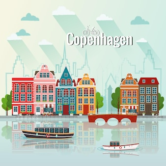 코펜하겐. 오래 된 유럽 도시.