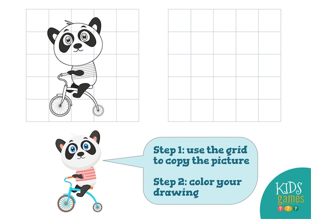コピーとカラー画像のイラストの練習