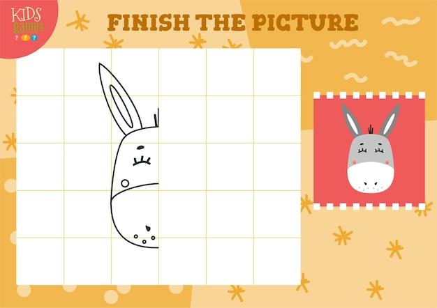 絵の空白のゲーム、イラストをコピーして完成させます。就学前の子供の活動または学習のためのタスク