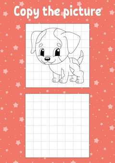 Free Dog Coloring Book Page, Download Free Clip Art, Free Clip Art on  Clipart Library | 338x239