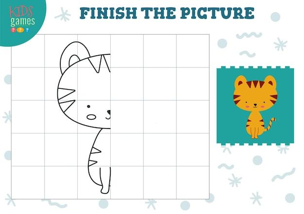 絵のイラストをコピーする就学前と学校の子供のための完全な着色ゲーム描画と教育活動のためのかわいい小さな虎のアウトライン