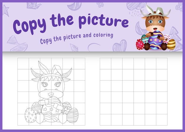 Copy the picture kids game and coloring page themed easter with a cute buffalo using bunny ears headbands hugging eggs