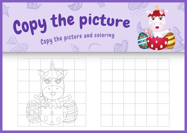 Copy the picture kids game and coloring page themed easter with a cute unicorn in the egg