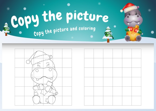 Copy the picture kids game and coloring page with a cute hippo hug ball
