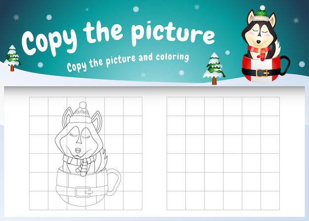 Copy the picture kids game and coloring page with a cute husky dog