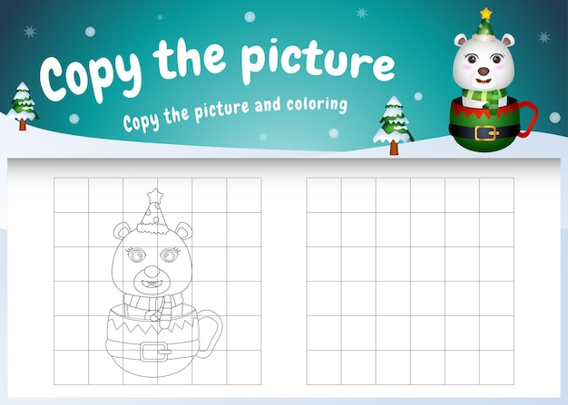 Copy the picture kids game and coloring page with a cute polar bear on the cup