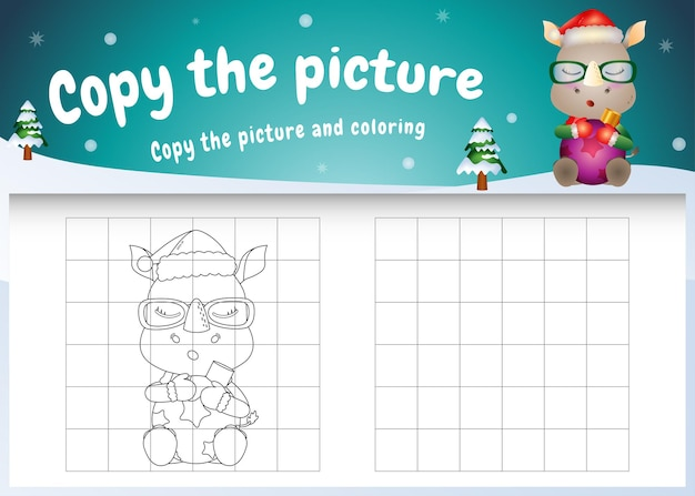 Copy the picture kids game and coloring page with a cute rhino hug ball