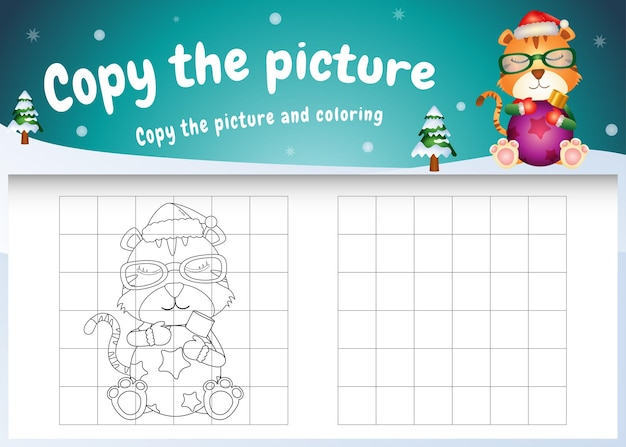 Copy the picture kids game and coloring page with a cute tiger hug ball