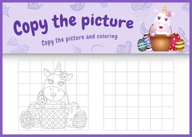 Copy the picture kids game and coloring page