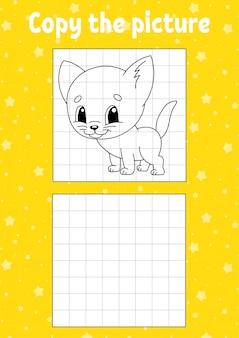 画像をコピーします。猫の動物。子供向けの塗り絵ページ。教育開発ワークシート。