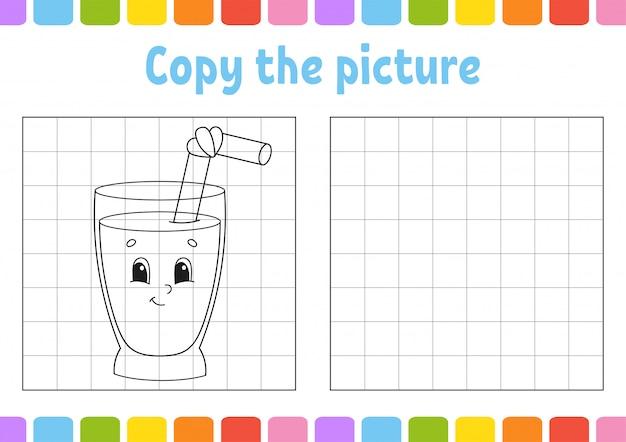 画像をコピーします。子供向けの塗り絵ページ。教育開発ワークシート。ガラスジュース。