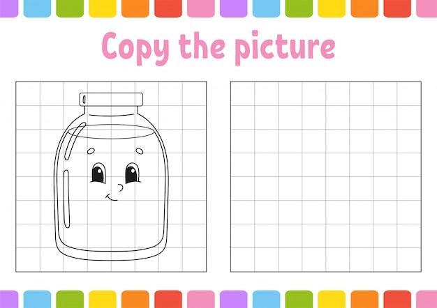 画像をコピーします。子供向けの塗り絵ページ。教育開発ワークシート。