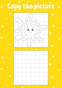 画像をコピーします。子供のための本のページを着色。教育開発ワークシート。
