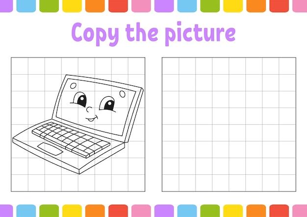 写真をコピーします。子供のための塗り絵のページ。教育開発ワークシート。