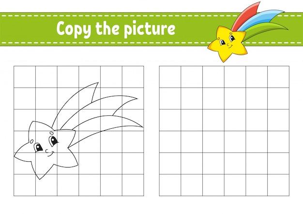 Скопируйте картинку. раскраски для детей.