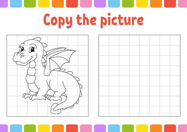 Скопируйте картинку раскраски для детей