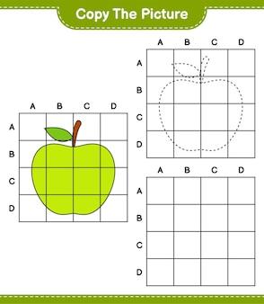 그림을 복사하고 격자 선을 사용하여 apple 그림을 복사하십시오. 교육용 어린이 게임, 인쇄 가능한 워크 시트