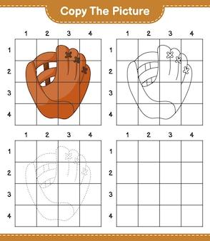 Скопируйте изображение, скопируйте изображение бейсбольной перчатки, используя линии сетки. развивающая игра для детей.