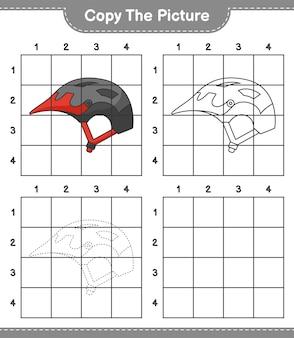 Скопируйте изображение, скопируйте изображение велосипедного шлема, используя линии сетки. развивающая детская игра.