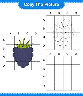 그림을 복사하고 격자 선을 사용하여 블랙 베리 그림을 복사합니다. 교육용 어린이 게임, 인쇄 가능한 워크 시트