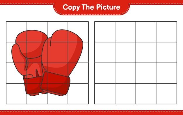 그림 복사 격자선을 사용하여 권투 글러브 그림 복사 교육용 어린이 게임