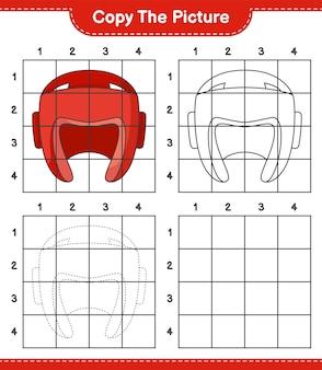 Скопируйте изображение, скопируйте изображение боксерского шлема, используя линии сетки. развивающая детская игра.