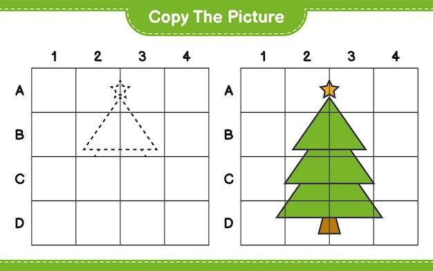 写真をコピーし、グリッド線を使用してクリスマスツリーの写真をコピーします。教育的な子供向けゲーム、印刷可能なワークシート