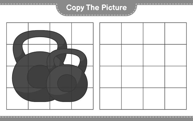 그림 복사 격자선을 사용하여 덤벨 그림 복사 교육용 어린이 게임