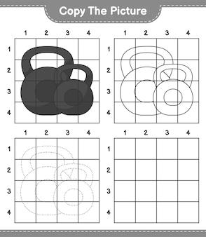Скопируйте изображение, скопируйте изображение гантели, используя линии сетки. развивающая игра для детей.